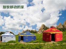 竹艺蒙古包价位