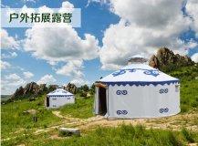竹艺蒙古包制作厂家