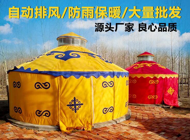 农家乐蒙古包制作厂家